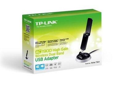 TP-LINK AC1900 WLAN 1300 Mbit/s