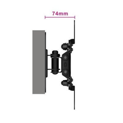 Ewent EW1520 flat panel muur steun 106,7 cm (42
