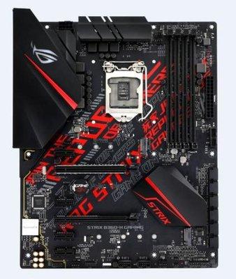 ASUS ROG STRIX B360-H GAMING Intel® B360 ATX