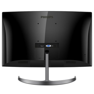 Mon Philips 23.6Inch 243V5LHAB Curved / F-HD / HDMI / Vesa